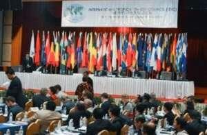 绿色、合作、共赢,共建全球林产品利益共同体!磨床